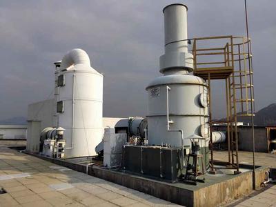 珠海紫翔电子科技有限公司龙山工厂废气处理工程